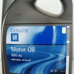 Olio motore turbo diesel 10w40: prezzo, offerte e recensioni