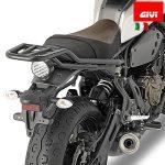 Portapacchi Yamaha xsr700: prezzo, offerte e recensioni
